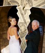 Выгодный развод