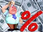 Мошенничество на кредитной бирже Webmoney