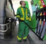 Фальсифицированный бензин