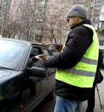 Платно-бесплатные парковки