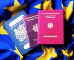 «Получите гражданство»