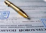 О страховых мошенничествах
