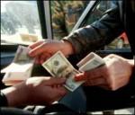 Меняем деньги на бумажки